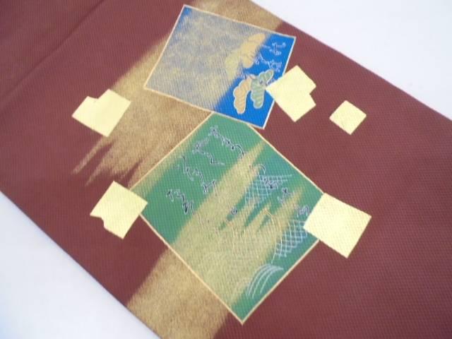 未使用品 色紙に松・文字模様刺繍名古屋帯【リサイクル】【中古】