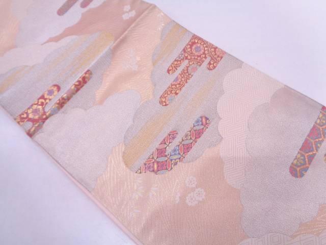 雲に古典柄模様織出し袋帯【リサイクル】【中古】