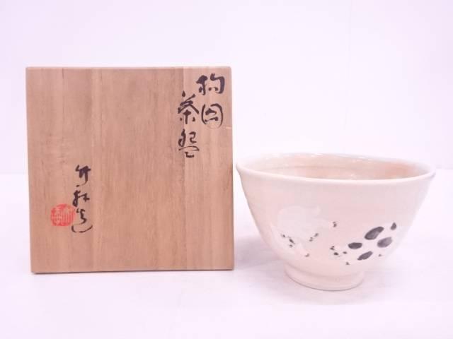 京焼 三浦竹軒造 色絵子犬茶碗