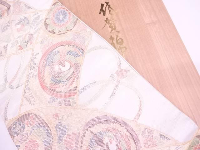佐賀錦竹に向かい鳥・草花模様織出し袋帯【リサイクル】【中古】