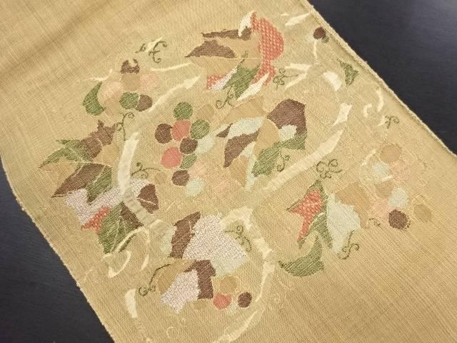 葡萄唐草模様織り出し名古屋帯【リサイクル】【中古】