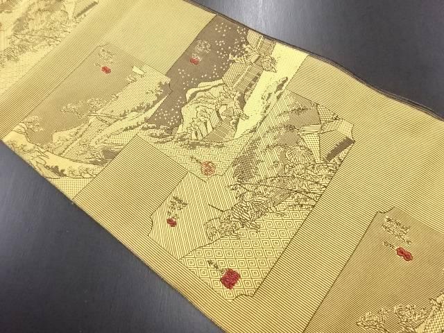 東海道五十三次模様織り出し名古屋帯【リサイクル】【中古】