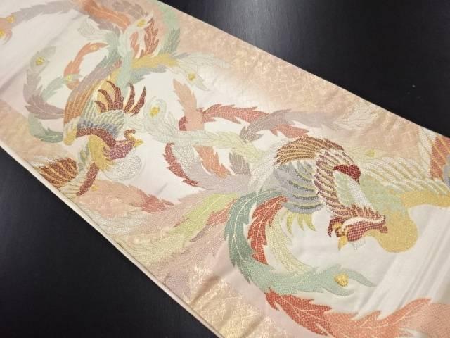 未使用品 ヤマキ織物製 本金引箔鳳凰模様織り出し袋帯(未仕立て)【リサイクル】【中古】