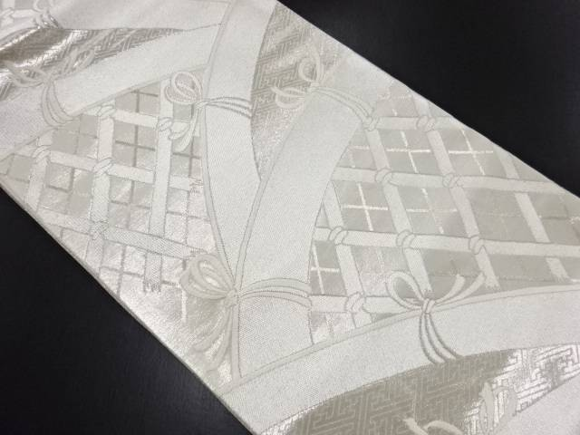 銀糸蛇籠模様織り出し袋帯【リサイクル】【中古】
