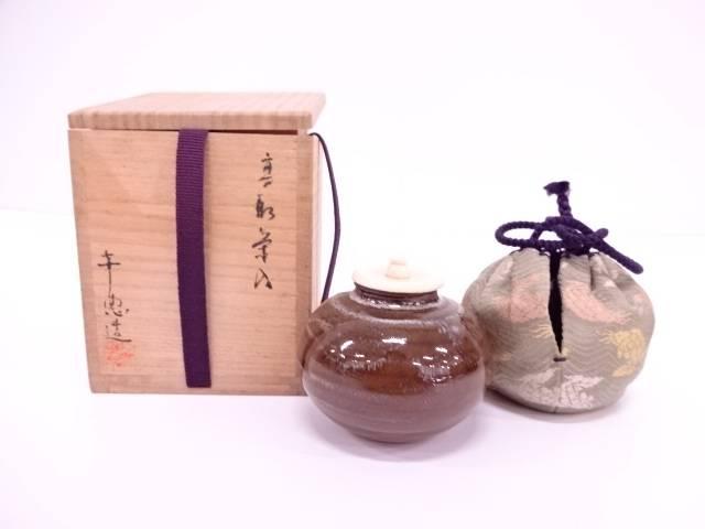 高取焼 高取喜恵造 茶入