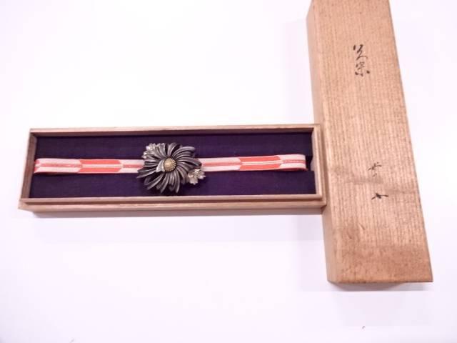 銀座和光 美尚造 彫金菊帯留め(29.8g)【アンティーク】【中古】(リメイク・材料用)