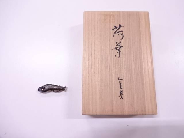 人間国宝鹿島一谷造 K18 蓮帯留め(9.5g)【アンティーク】【中古】(リメイク・材料用)