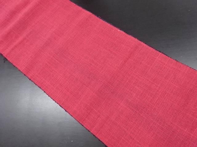 渡文製 手織り真綿紬名古屋帯【リサイクル】【中古】