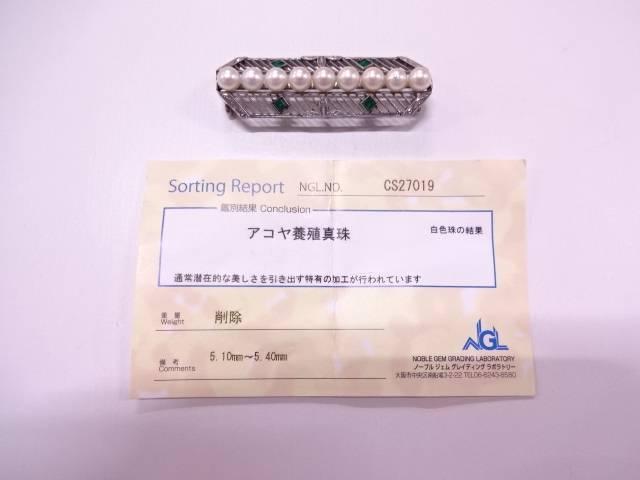 アールデコSPM・パール帯留め(6.5グラム)【アンティーク】【中古】