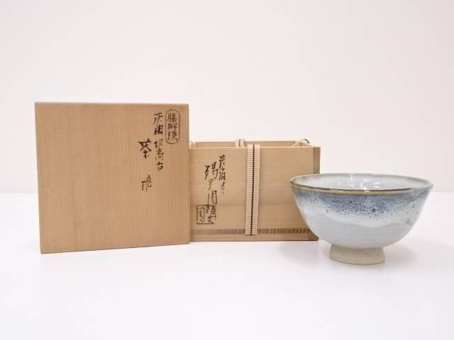 膳所焼 岩崎新定造 灰釉切高台茶碗