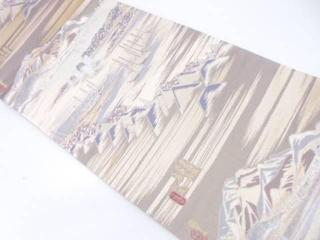 東海道五十三次模様織出し袋帯【リサイクル】【中古】