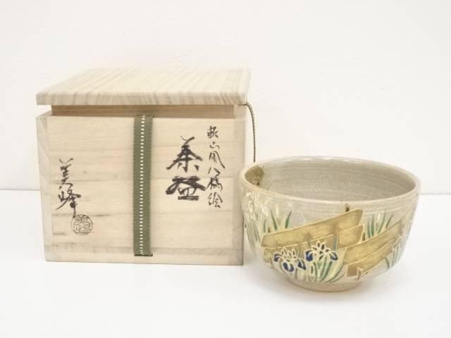 京焼 花房美峰造 茶碗