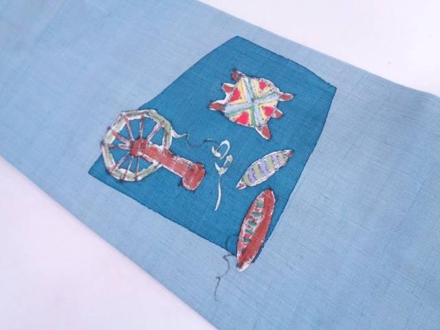 作家物 手織り紬機織り機に糸巻き模様織出し名古屋帯【リサイクル】【中古】