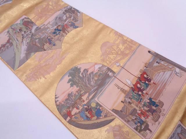 引箔東海道五十三次模様織出し袋帯【リサイクル】【中古】