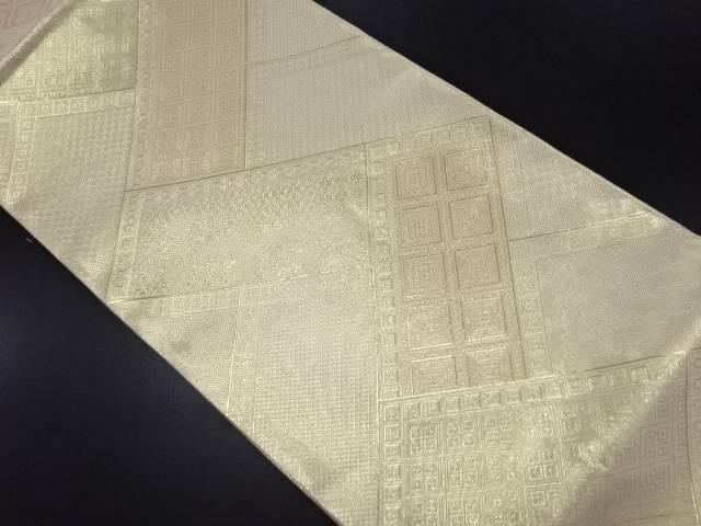 未使用品 佐賀錦 桧垣に古典柄織り出し袋帯【リサイクル】【中古】
