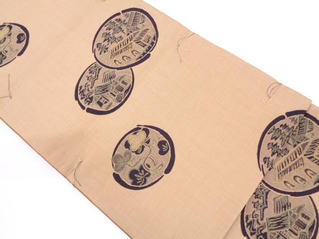 未使用品 丸文に屋敷風景模様織出し袋帯【リサイクル】【中古】