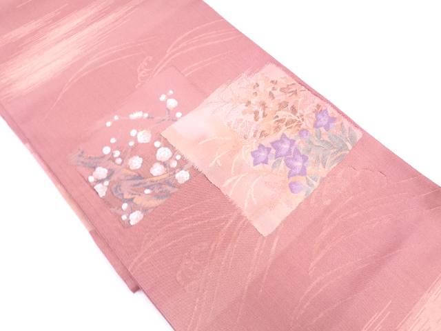 じゅらく製 すくい織色紙に流水・草花模様織出し袋帯【リサイクル】【中古】