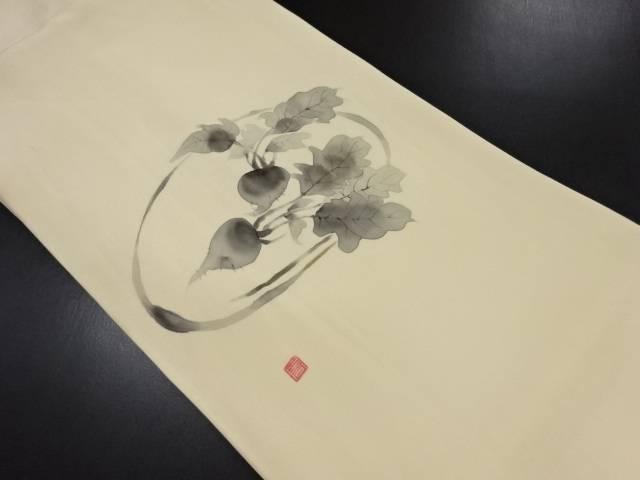 作家物 塩瀬手描き蕪模様名古屋帯【リサイクル】【中古】