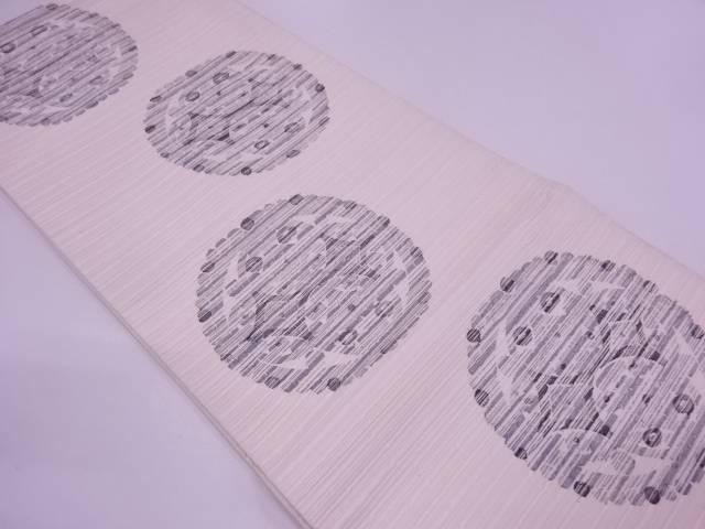 未使用品 纐纈丸文に抽象模様袋帯【リサイクル】【中古】