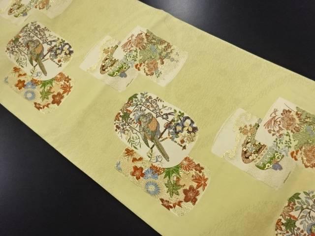 金糸オウムに草花模様織り出し袋帯【リサイクル】【中古】