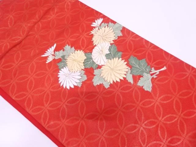 蘇州刺繍菊模様名古屋帯【リサイクル】【中古】