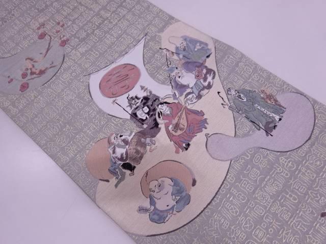 瓢箪に七福神模様織出し袋帯【リサイクル】【中古】