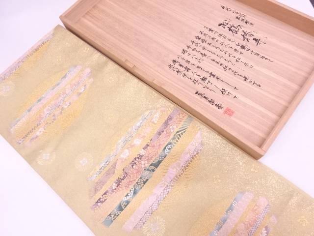 吉村織物製 松鶴椿寿模様織出し袋帯【リサイクル】【中古】