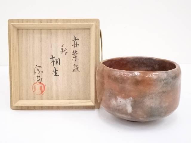鶴巻宗富造 赤楽茶碗(銘:相生)