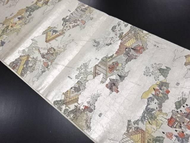 平安人物風景模様織り出し袋帯【リサイクル】【中古】