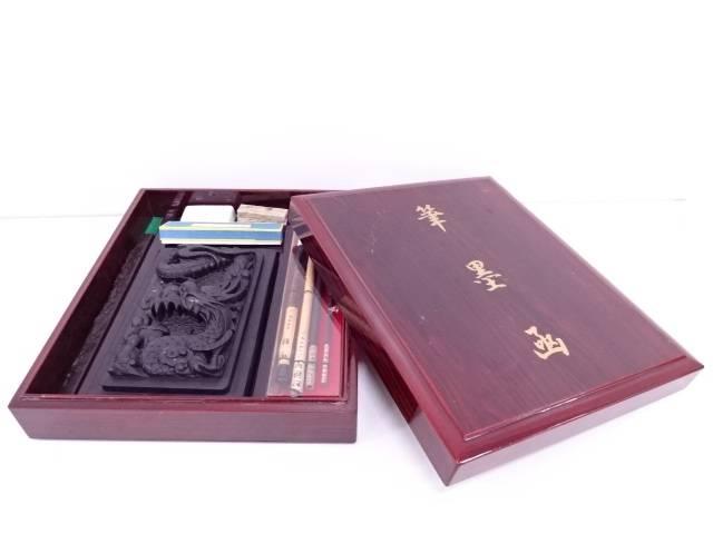 漆塗り中国硯箱セット