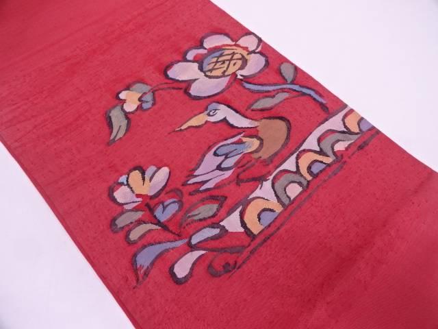 すくい織花鳥模様織出し袋帯 【リサイクル】【中古】