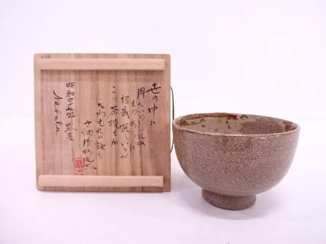 古物 茶碗