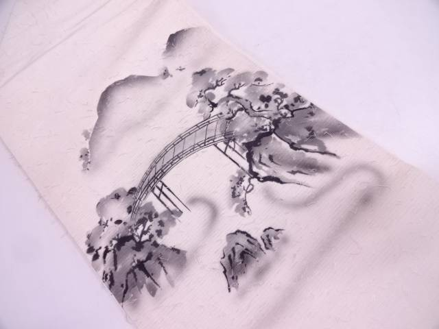 作家物 ひげ紬手描き山に縞・樹木風景模様名古屋帯【リサイクル】【中古】