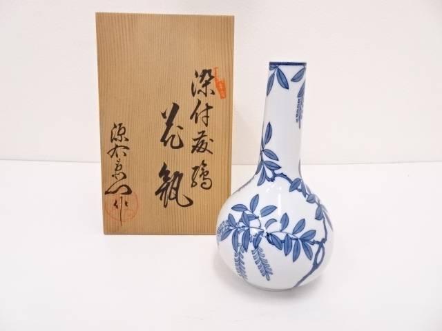 有田焼 源右衛門窯造 染付藤絵花瓶