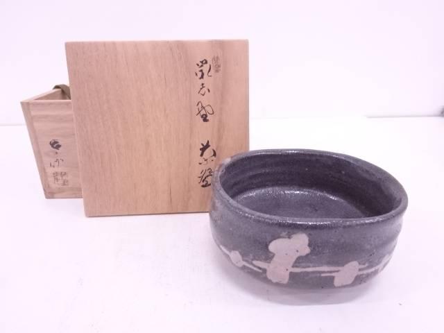 加藤春二造 鼠志野茶碗
