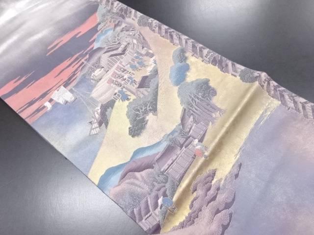本金東海道五十三次模様織り出し袋帯【リサイクル】【中古】