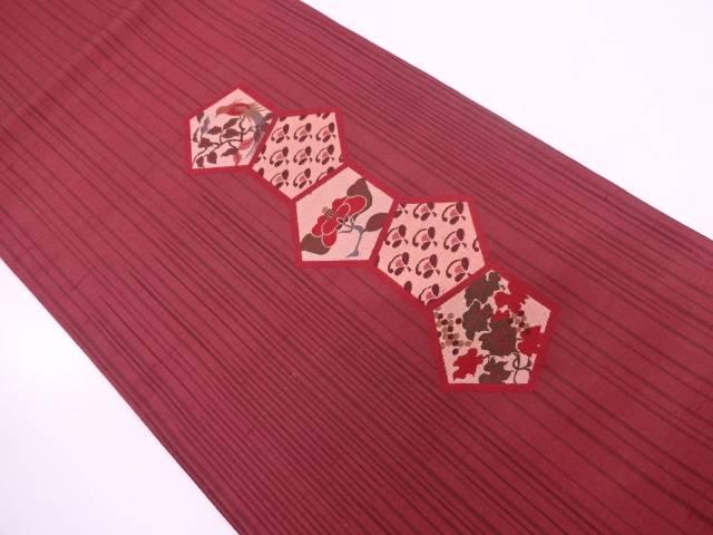 未使用品 嵯峨美織製 花鳥模様織出し袋帯【リサイクル】【中古】