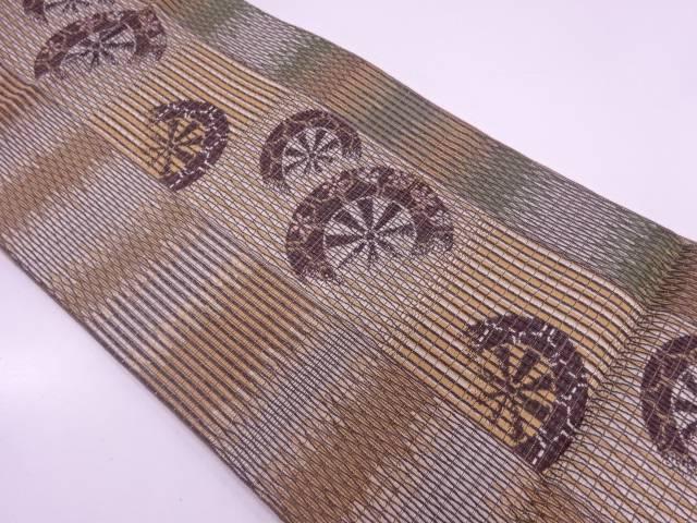 未使用品 伝統工芸士 永野和年 泥染縞に源氏車模様織出し全通袋帯【リサイクル】【中古】
