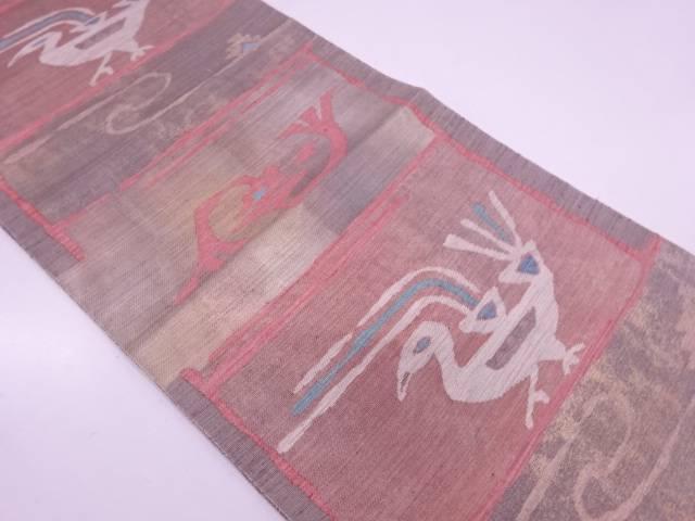 抽象鳥模様織出し夏用袋帯【リサイクル】【中古】