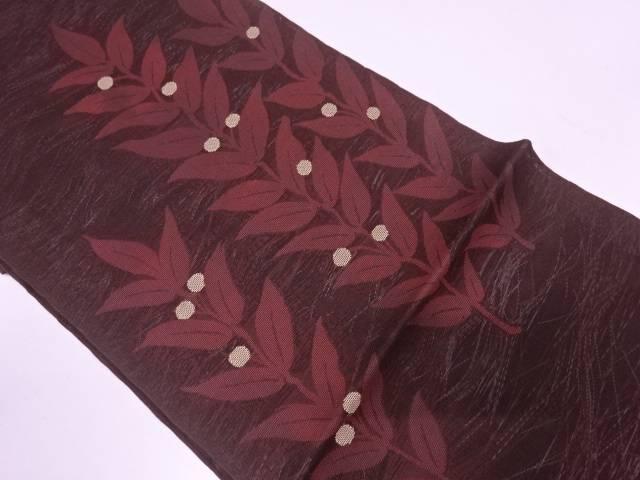 紗 草葉に実模様織出し袋帯【リサイクル】【中古】