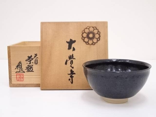 京焼 諏訪蘇山造 天目茶碗