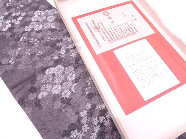 未使用品 小平早太郎 草花模様織出し袋帯【リサイクル】【中古】