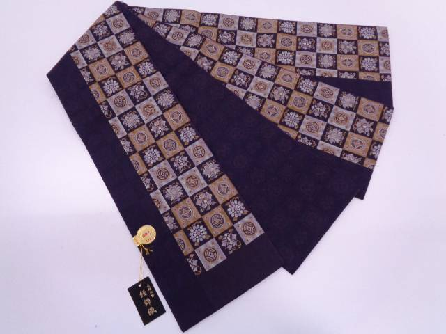 西陣せがわ 経錦織 遠州緞子模様織出し半幅帯(小袋帯)(無地付)【新品】