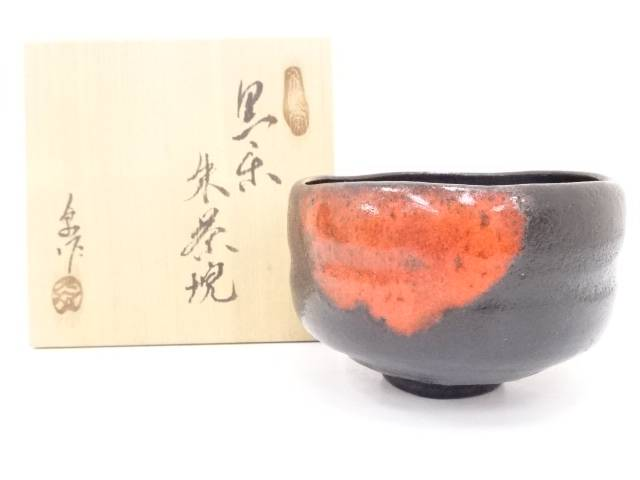 中島卓造 黒楽朱茶碗