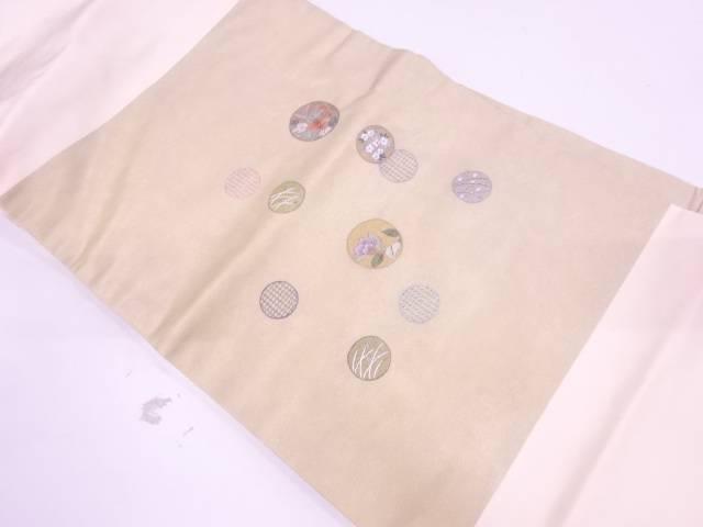 丸紋に草花模様刺繍名古屋帯【リサイクル】【中古】