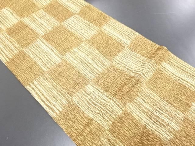 未使用品 紗すくい織市松模様織り出し袋帯【リサイクル】【中古】