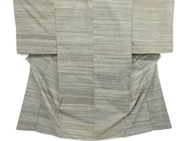 草木染横段織り出し手織り真綿紬男物着物アンサンブル【リサイクル】【中古】