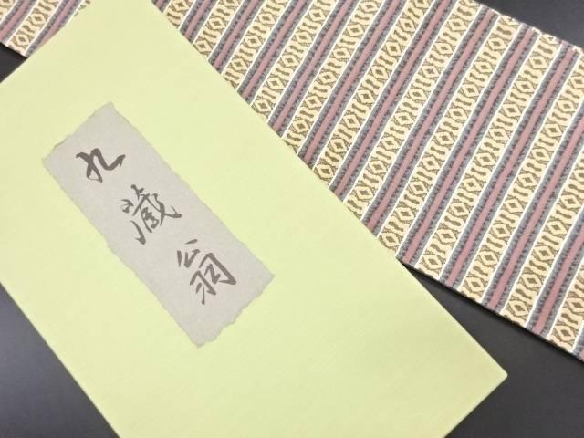 鹿子井山田謹製 横段にヨーロッパ更紗模様織り出し袋帯【リサイクル】【中古】