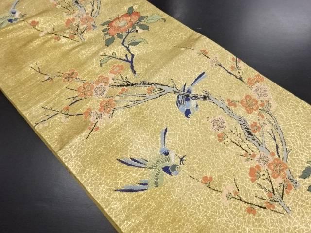 本金梅に鳥模様織り出し袋帯【リサイクル】【中古】