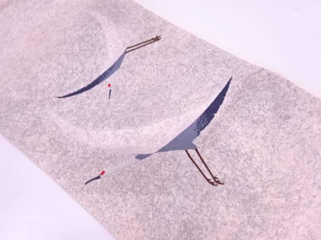 相良刺繍双鶴模様袋帯【リサイクル】【中古】